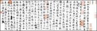 Lan Ting Xu full amount of material loss