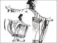 Line drawings Emperor vector material
