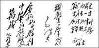To serve the people? Pass a group of MAO zedong captioned font vector of material