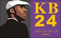 - Kobe Bryant silhouette vector