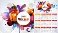 Fun Calendar Year 2011