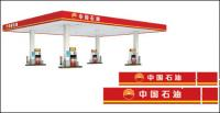 China National Petroleum logo