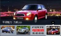 Auto FALSH Focus Advertising