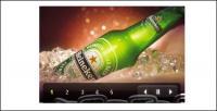 Focus image flash ad code