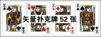 Poker vector material