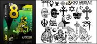 Go Media produced vector material (set8) - religion