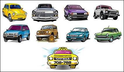 vector beautiful cars