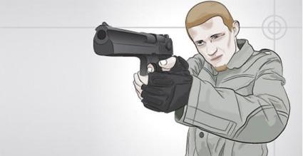 คนที่ มีปืนเวกเตอร์