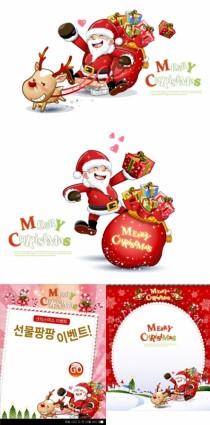 귀여운 눈사람, 산타 클로스 크리스마스 벡터