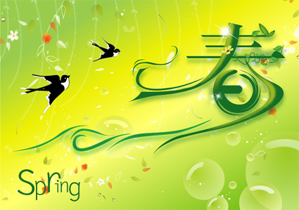 Vector spring theme material-3