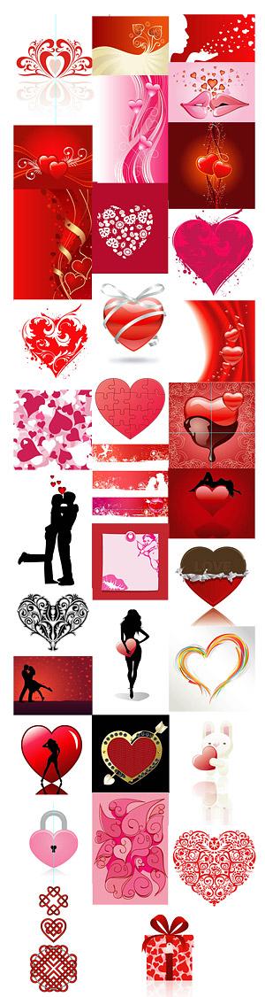2008 Valentine