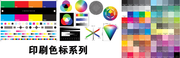Printing color-color elements