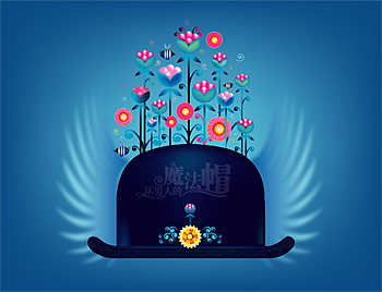 Magic Hat vector material