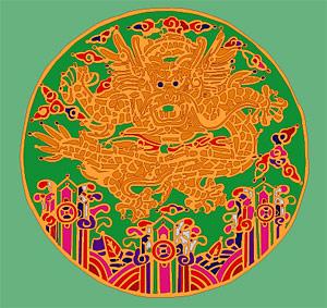 Chinese classical radio-logo
