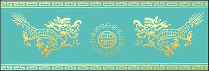 Chinese classical radio-logo -2
