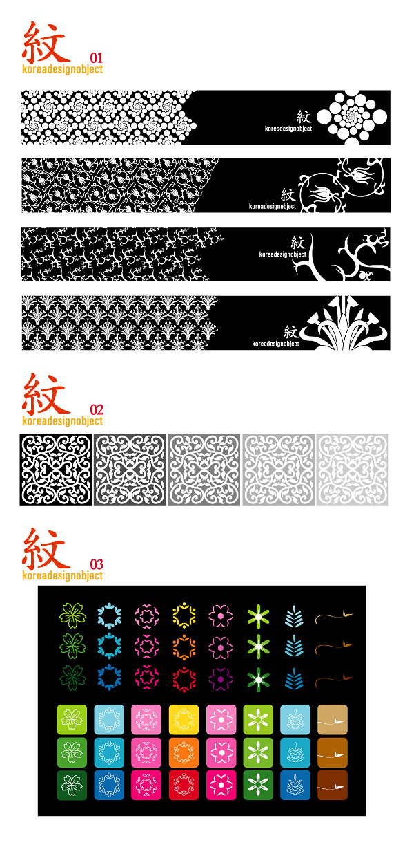 South Korea vector pattern Featured-2