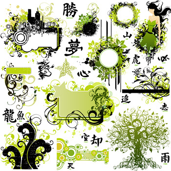 Spring fashion pattern vector material
