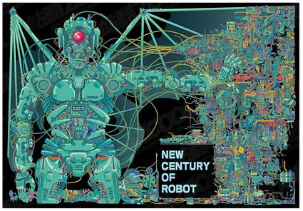 Robot vector material