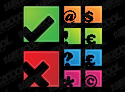 Simple square symbols icon vector material