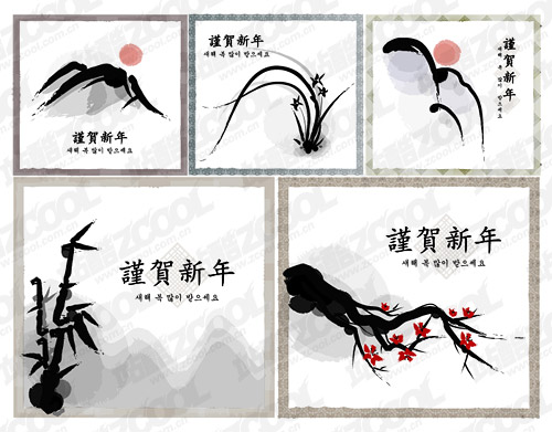 Classical Chinese ink painting style vector material-1