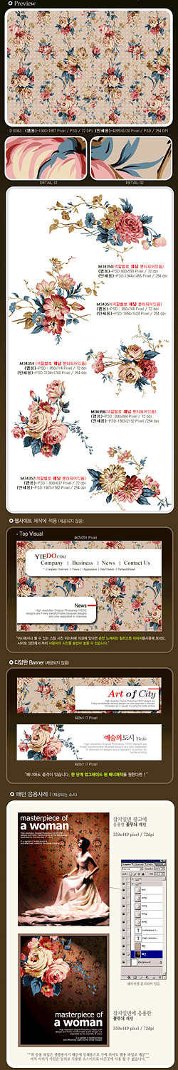 Fashion Flower psd material