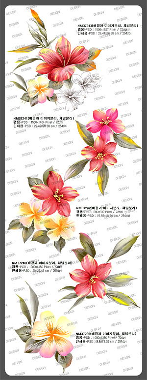 Hand-painted layered material fashion lily psd