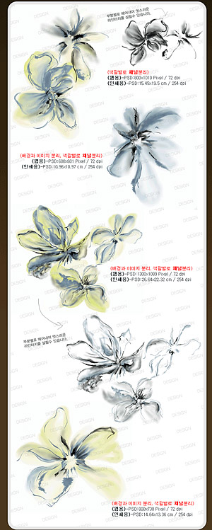 Ink effect Fashion Flower