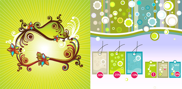 Special tag and the pattern vector material