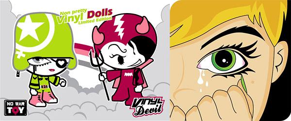 cartoon character vector illustration material
