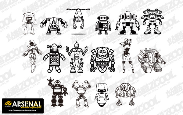 Go Media production trend vector material Set13-robot