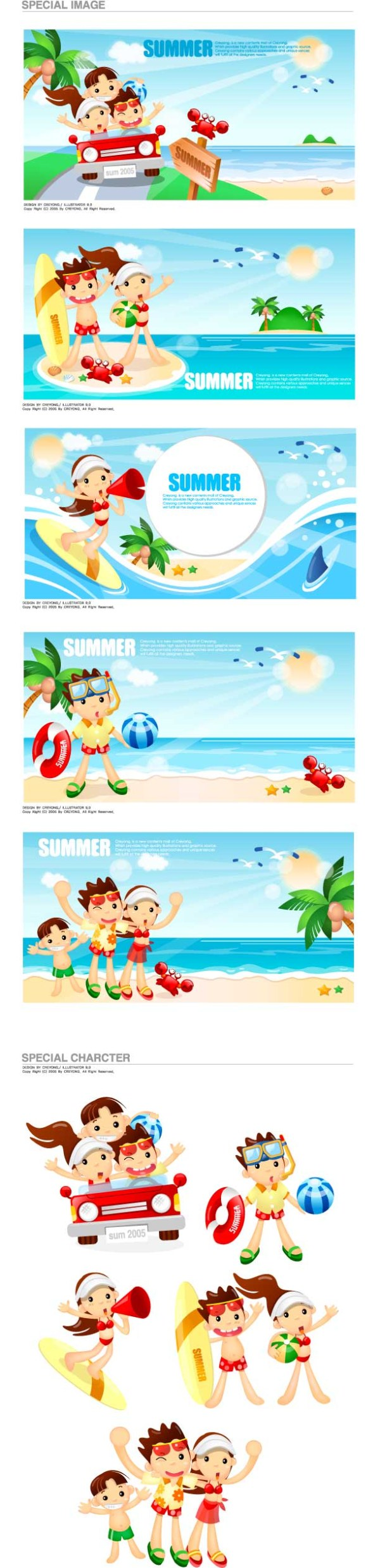 Cartoon boys and girls seaside resort Vector