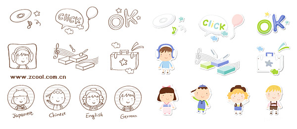 Cute icon series vector material-4