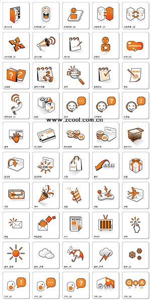 Web Design gray decorative orange icon
