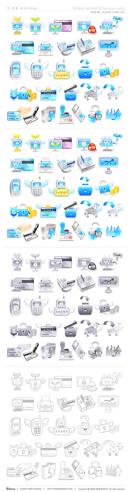 Cute financial theme icon vector material