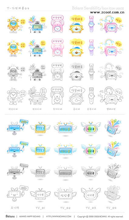 Electronics Products cute icon vector material