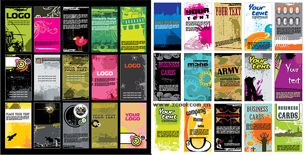 The trend of the card design elements vector material