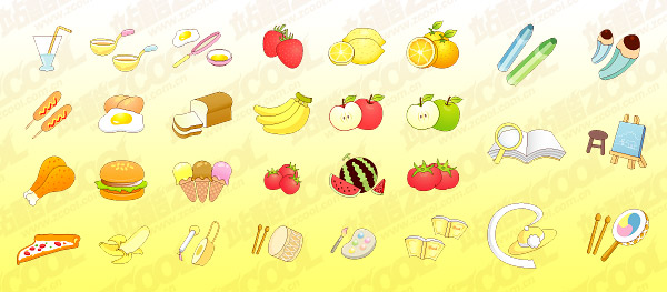 Cute icon vector material goods-1