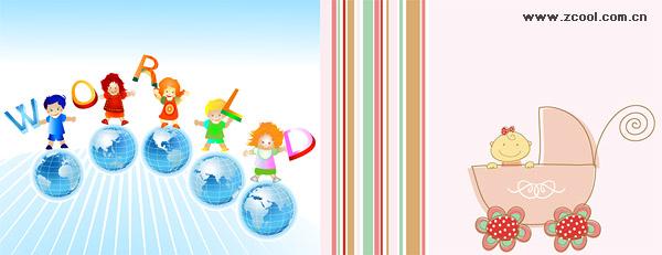 Infant children vector material