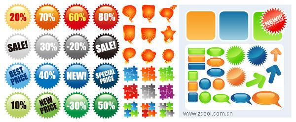 Eps format keyword vector icons web design web20 puzzles 4 sets of web design icon vector material sciox Gallery