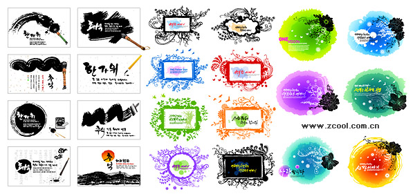 Fashion ink element vector material-2