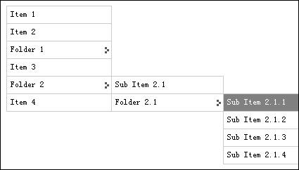 CSS horizontal navigation bar-10