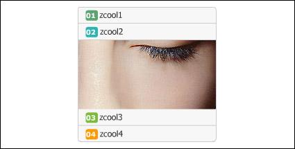 South Korea exquisite small ad code (4 Figure swap)