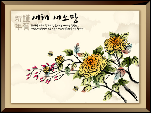 Auspicious New Year Chinese style of ink-4