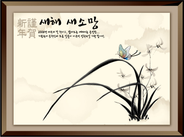 Auspicious New Year Chinese style of ink-2