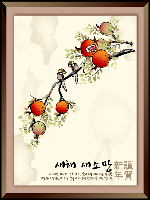 Auspicious New Year Chinese style of ink-10