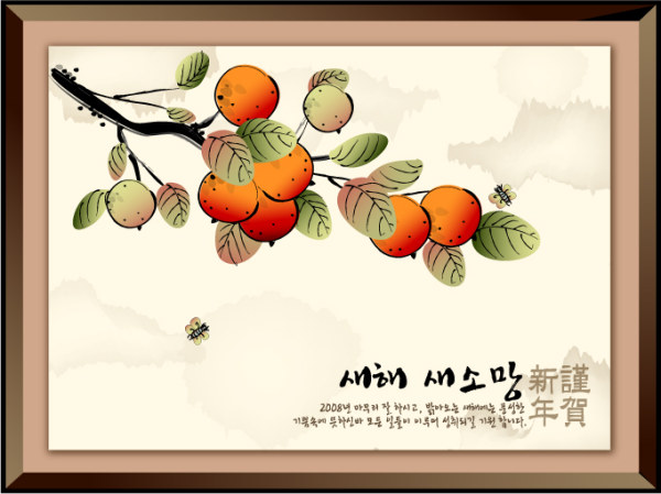 Auspicious New Year Chinese style of ink-12