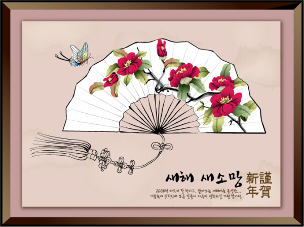 Auspicious New Year Chinese style of ink-17