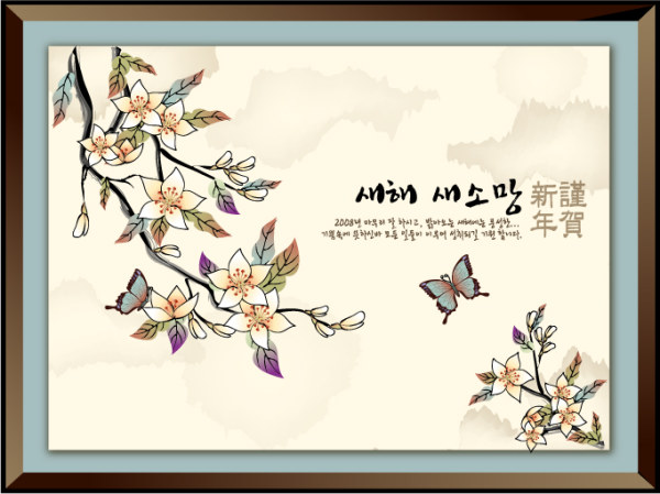 Auspicious New Year Chinese style of ink-16