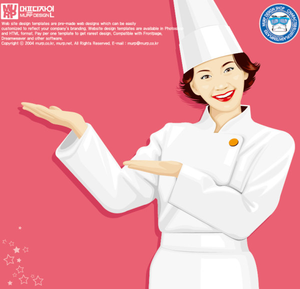 Female chef Vector material