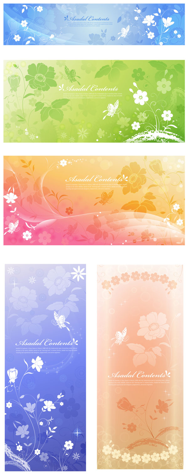 Butterfly Dream elegant background pattern vector material